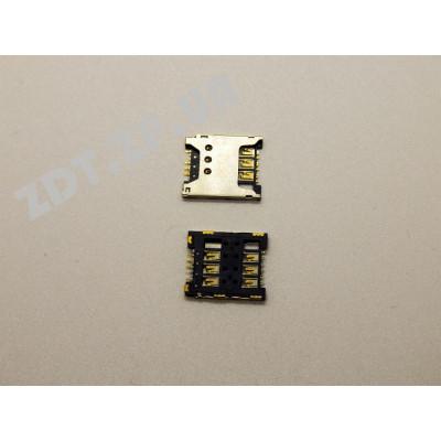 SIM коннектор для Nokia 535