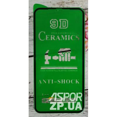 Стекло защитное CERAMiCS 9D для iPhone 6- белый