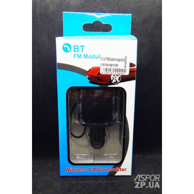 (DL UA) FM модулятор (трансмиттер) c пультом в картонной упаковке